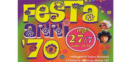 Giardino d'Estate 2011: I MITICI ANNI '70